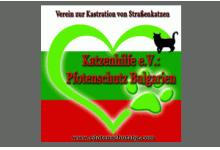 Katzenhilfe e.V. Pfotenschutz Bulgarien
