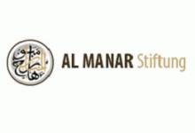 AL MANAR Stiftung für islamische Bildung und Kultur