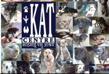 KAT Centre
