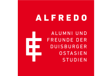 Alumni und Freunde der Duisburger Ostasienstudien e.V.