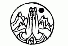 Govinda e.V. - Gemeinsam für Nepal